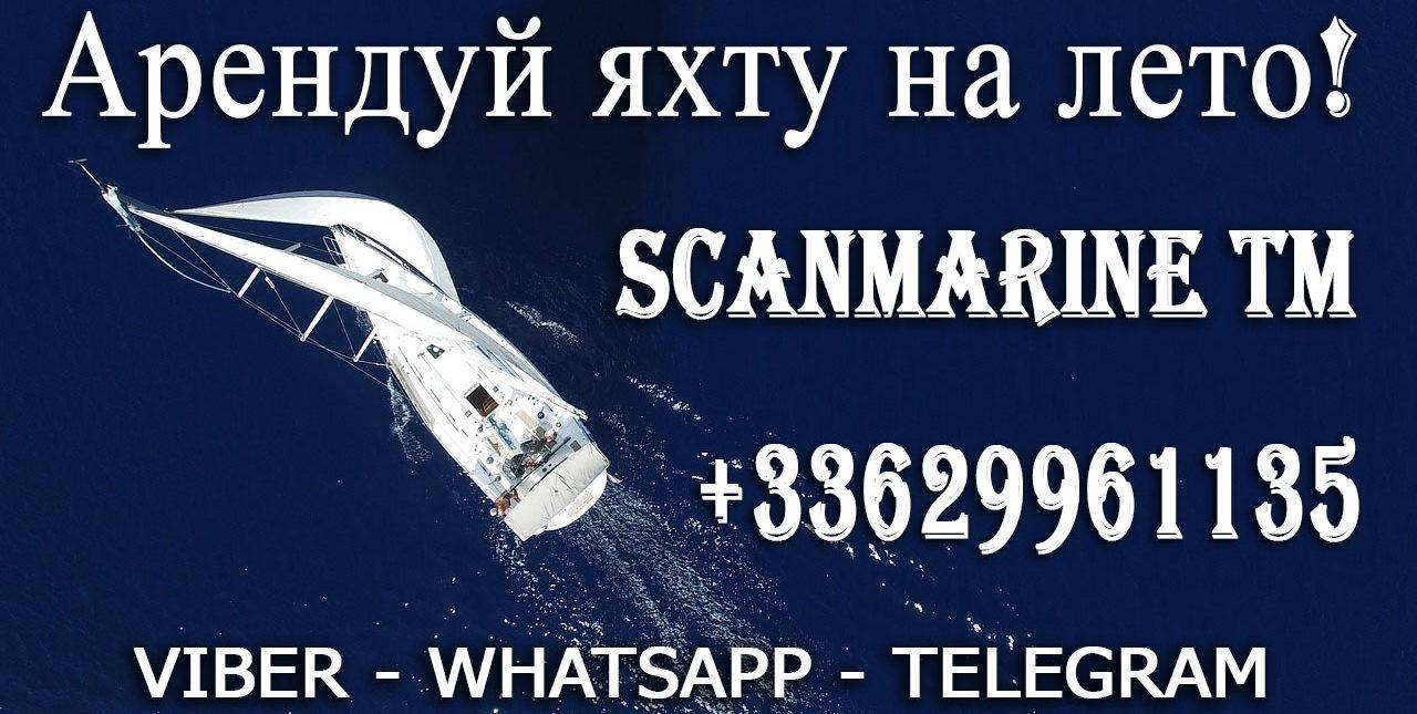 Gala Аренда Яхт, Яхт Менеджмент в Турции и Греции. Коллекция Моторных яхт, Мега яхт, Vip яхт, Парусных яхт на побережьи Турции и Греции